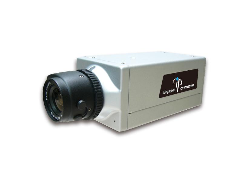 Camera giao thông 1080P H.264+ Box IP Camera HLC-81KDP - Made in Taiwan